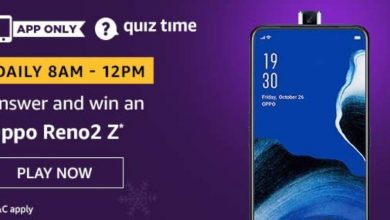 Photo of Play Amazon Quiz And Win Oppo Reno2 Z Smartphone – 25th December 2019