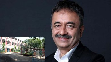 Photo of Rajkumar Hirani in City launches SFS OBA Official Website