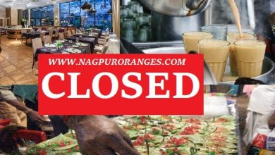 Photo of Shops, Restaurants and Paan Shops to Remain Close in Nagpur