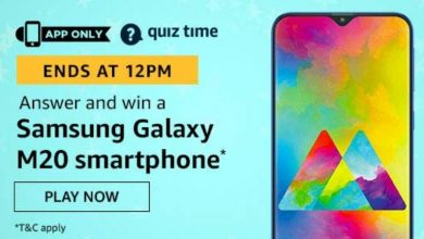 Photo of Play Amazon Quiz And Win Samsung Galaxy M20 Smartphone – 01st Jan 2020