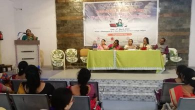 Photo of National Seminar on Working Women Held in Nagpur