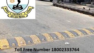 Photo of NMC launches toll-free number for illegal speed-breakers' complaints