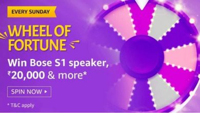 Photo of Amazon Wheel Of Fortune Quiz Answers: Play And Win Bose S1 Speaker & 20000