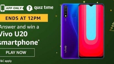 Photo of Play Today's Amazon Quiz And Win Vivo U20 Smartphone- 05 Jan 2020