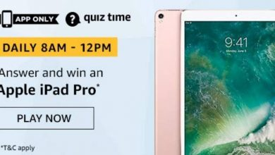 Photo of Amazon Quiz 26th November 2019 – Answers And Win Apple iPad Pro