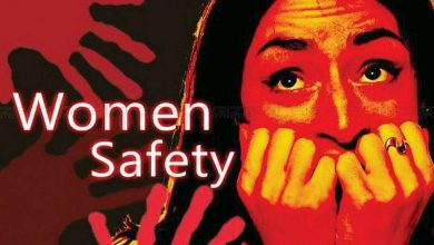 Photo of Women Safety Camp to Be Organised in City on 16th December