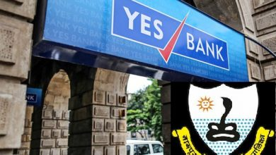 Photo of NMC's 97.66 Crores Stuck in Yes Bank