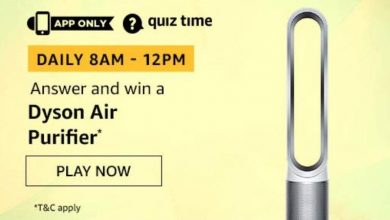 Photo of Amazon Quiz 7th December 2019 – Answers And Win Dyson Air Purifier