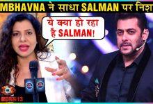 Photo of Sambhavna Seth Comments Over Biased Host of BB13