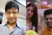 Photo of Kamaal R Khan comments on Mahira Sharma, Calls 'Battakh ke hoton wali Chipkali Sharma'