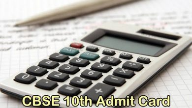 Photo of CBSE Board to Allow the Calculator Use for special students