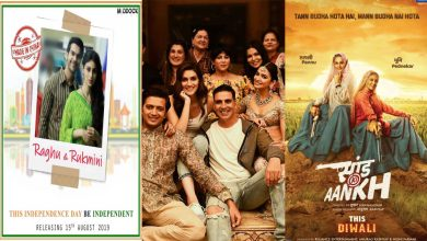 Photo of 3 Films Releasing this Diwali in City