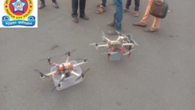 Photo of Nagpur Police Using Drones to Catch Aerial Pictures