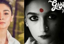 Photo of The new look of Alia Bhatt is amusing for Gangubai Kathiawadi