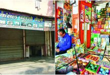 Photo of City Crackers Business Got Affected Badly with bad rains