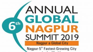 Photo of Nagpur First 6th Global Nagpur Summit from 20th December