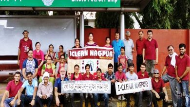 Photo of I-Clean Nagpur Kicks off Cleanliness Drive in City