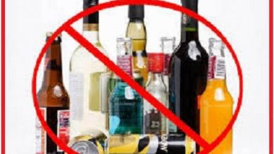 Photo of Excise dept now to take strict action against the illegal liquor sale in Nagpur