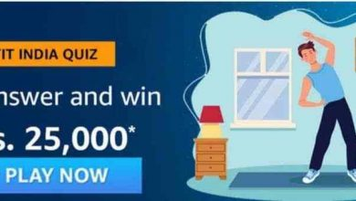 Photo of Amazon Fit India Quiz Answers : Play And Win 25,000Rs, 4 Prizes