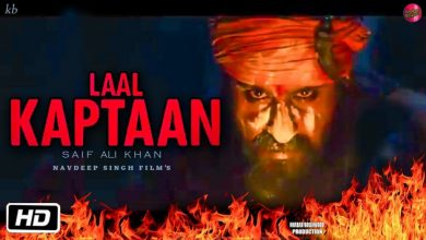 Photo of Laal Kaptaan 1st Weekend Box Office Collection