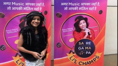 Photo of Sa Re Ga Ma Pa Li'l Champs Auditions At Nagpur on 23rd Jan
