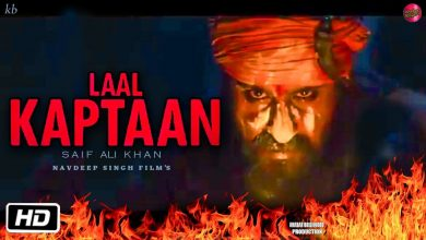 Photo of Movies This Friday in Nagpur- Laal Kaptaan