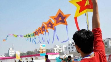 Photo of City Gears up for Makara Sankranti