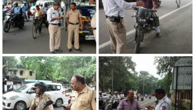 Photo of Nagpur City Police Joins the Microblogging site – Twitter