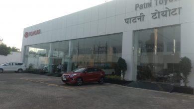 Photo of Patni Toyoto a new dealer of Toyota Kirloskar Motor in City