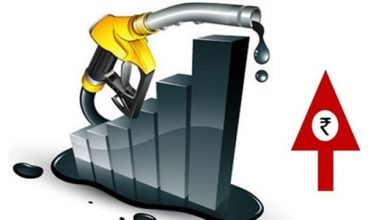 Photo of Petrol and Diesel Price to go up from Today