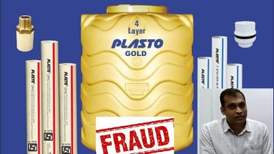 Photo of City Known Brand Plasto's director faces Fraud Case