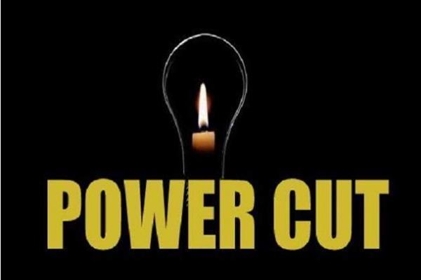 Power Cut At Nagpur