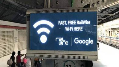 Photo of RailWire Wi-Fi to be installed at Nagpur Railway Stations
