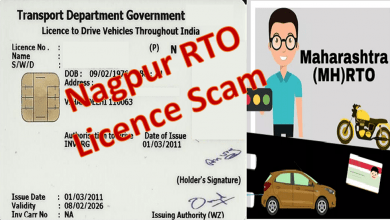 Photo of Learning Licence Scam: Police Probe Has too man holes claim DCP