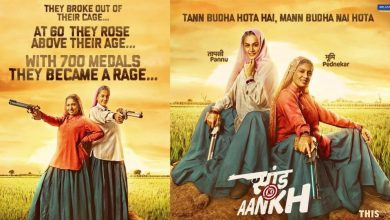 Photo of Saand Ki Aankh trailer unveils Taapsee and Bhumi in the form of the world's oldest sharpshooters. Watch the fun here!