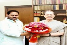 Photo of Sonia Gandhi in City to discuss party strategies with Congress workers