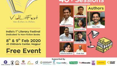Photo of VidLitFest in Nagpur Gets Overwhelming response on Day 1