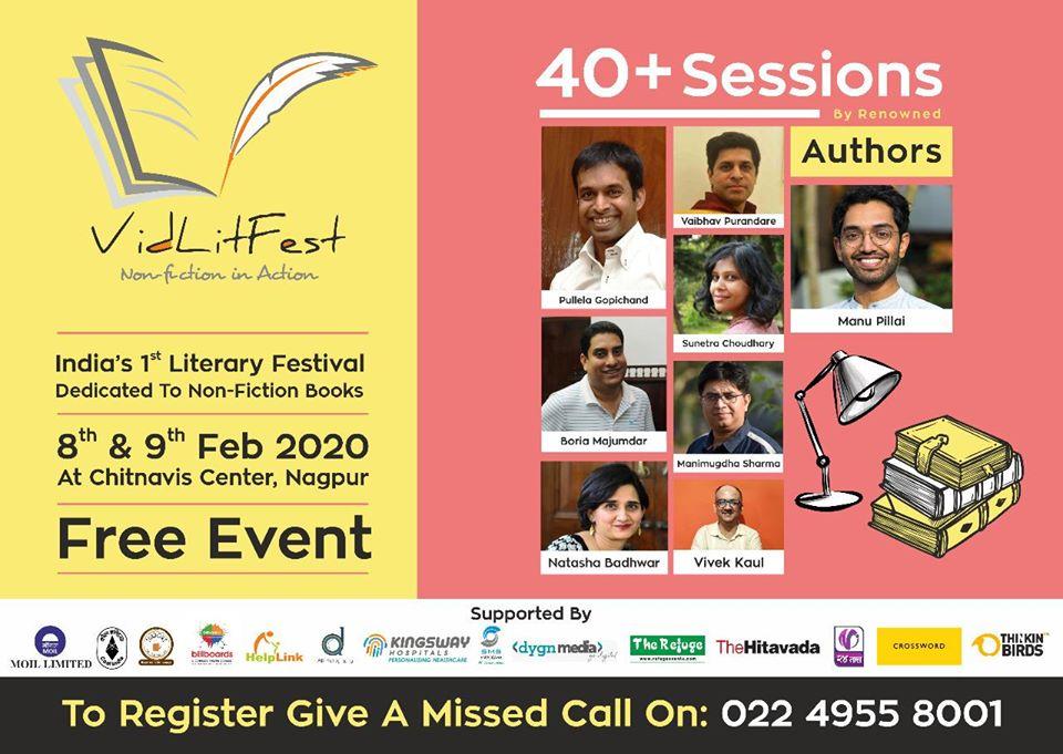 VidLitFest Nagpur